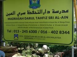Madrasah Darul Tahfiz Sri Al-Ain