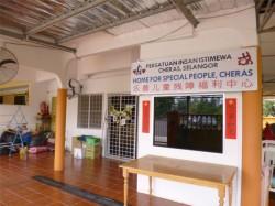 Persatuan Insan Istimewa Cheras